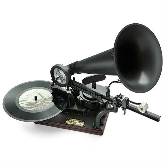diy gramophone kit