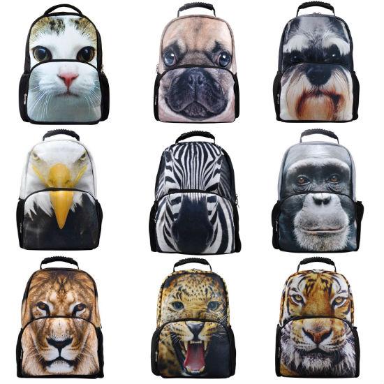 big face animal backpacks