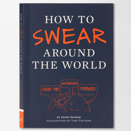 how-to-swear-around-the-world-book