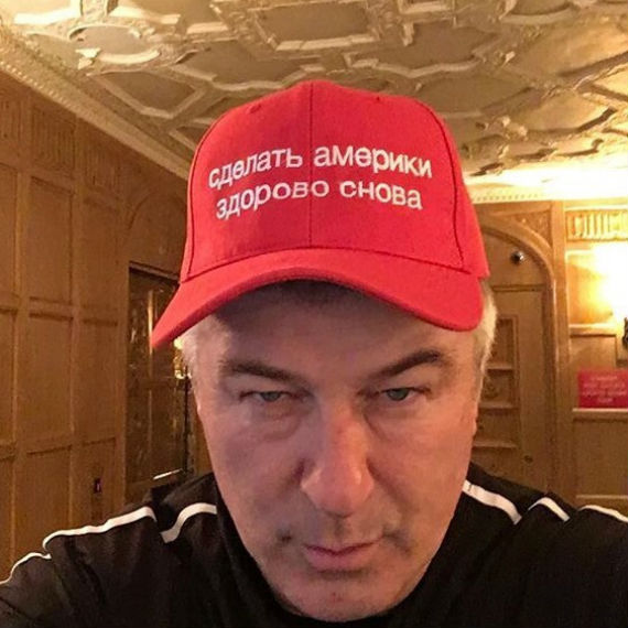 russian-trump-hat-maga-alec-baldwin